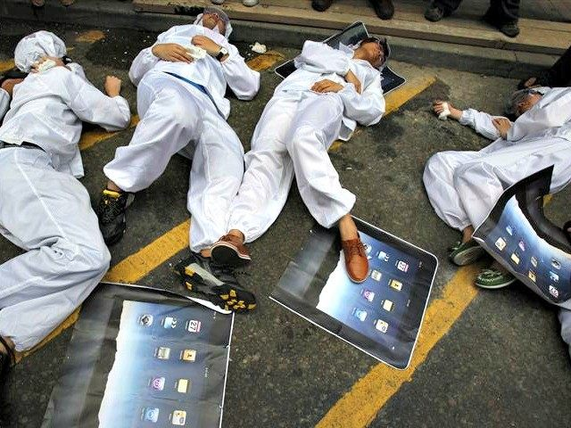 Apple Sweatshop in China