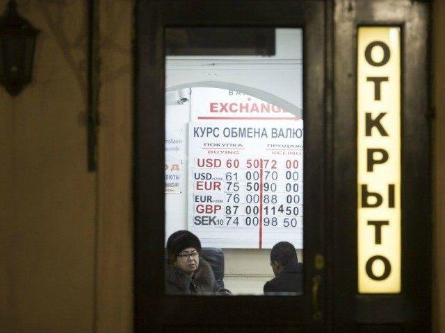 AP Photo/Dmitry Lovetsky