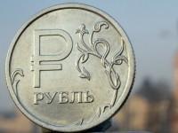 AFP / ALEXANDER NEMENOV