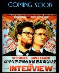 'The Interview' makes over $15 million in online sales, pirated as much as paid for