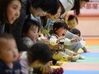 AFP PHOTO / Toru YAMANAKA