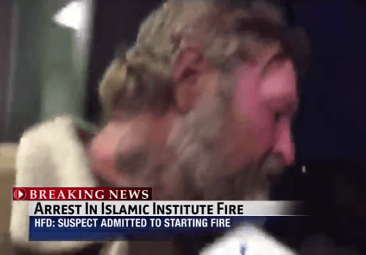 Texas Islamic Center Fire Appears Not to be a Hate Crime