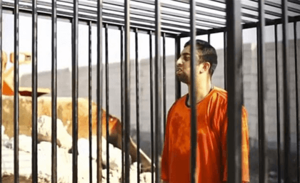 Jordanian Pilot Burned by ISIS