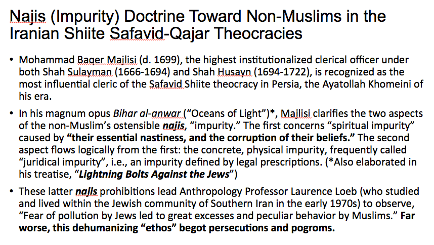 Slideshow on Islam Slide 2