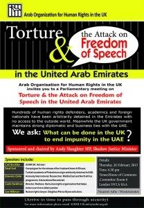 Arab Organisation for Human Rights flyer for Thursday's event.
