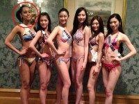 Facebook / Ariana Miyamoto / Miss Universe Japan 2015