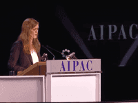 Samantha Power at AIPAC (Screenshot / Youtube)