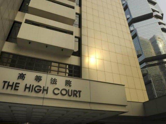 hong-kong-high-court