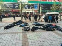 People's Daily, China/@PDChina/Twitter