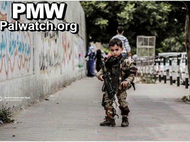 PMW/Hamas Interior Ministry Facebook
