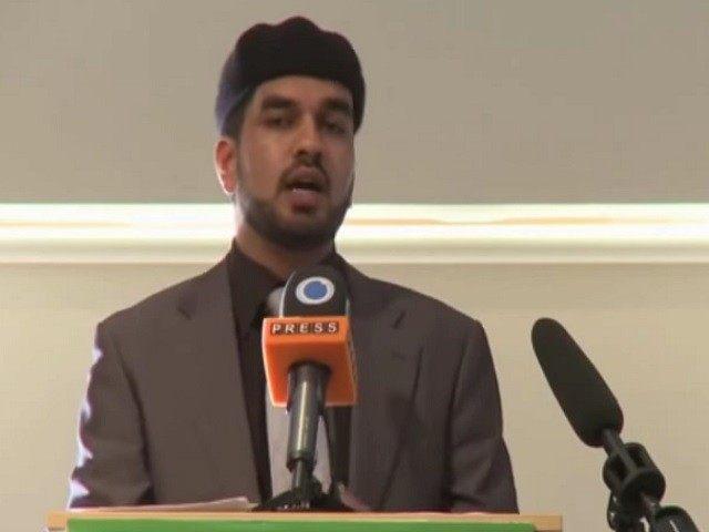 Muslim Youth League Youtube