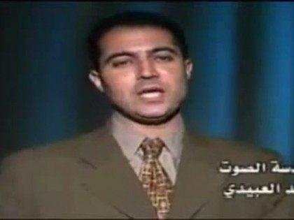 Alkhaleej Online/YouTube