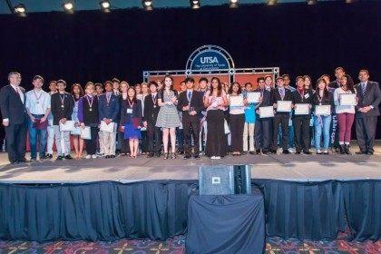TSEF Awards