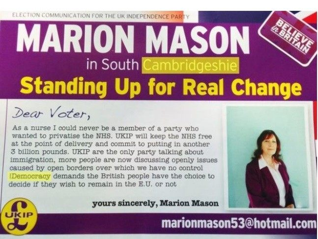 marion mason