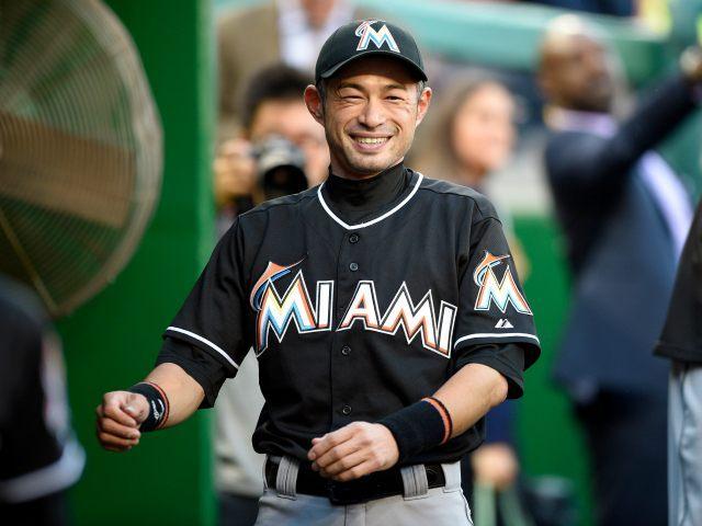 Ichiro Suzuki AP
