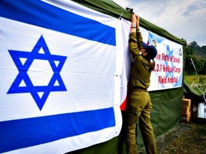 Photo Credit Israeli Defense Fund