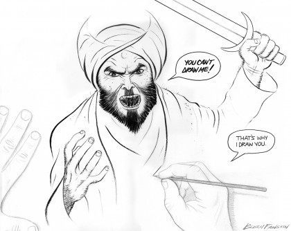 Mohammad Contest Drawing 1 small 1_zpskpolfrh5