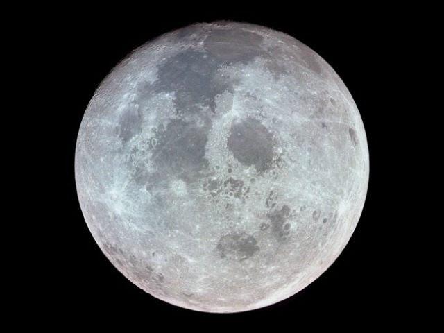 moon-upi