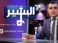 Facebook/Albasheer Show