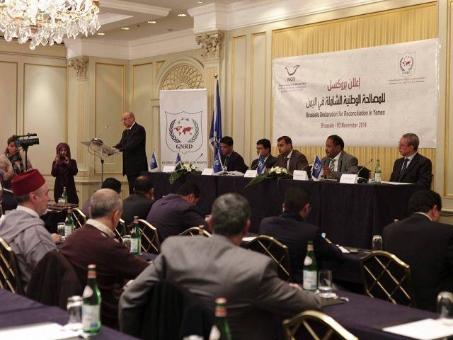 GNRD Conference