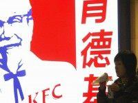 KFC China (AFP / Getty)
