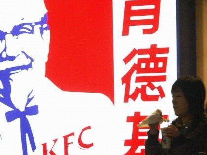 KFC China (AFP / Getty)