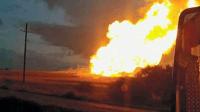 pipeline_fire