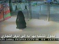 CCTV/screenshot
