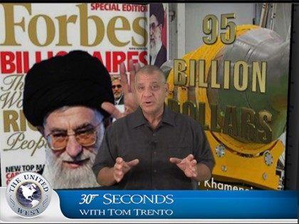 375x356 Ayatollah's Opulance BB
