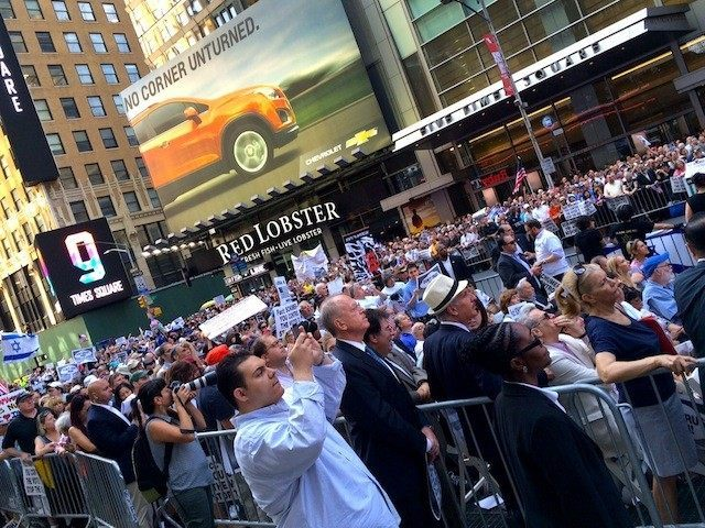 Thousands Join Bipartisan Times Square 'Stop Iran' Rally ...