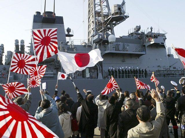 navy japan