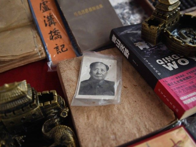 Mao (Greg Baker / AFP / Getty)