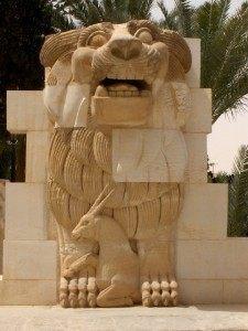 Palmyra Lion