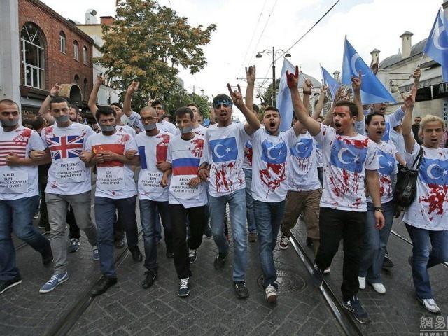 Uyghurs-protest-in-Turkey-ap