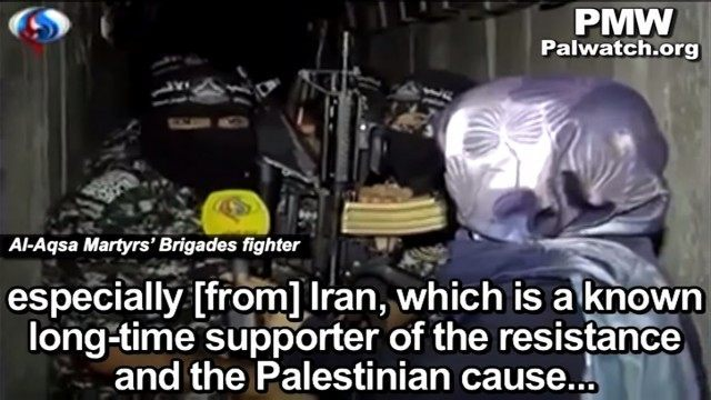 Al Alam Interview (Screenshot / Palwatch.org)