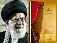 Khamenei's New Book 'Palestine': A Guide to Iran's True Intentions