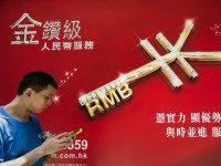 HONG KONG-CHINA-ECONOMY-CURRENCY