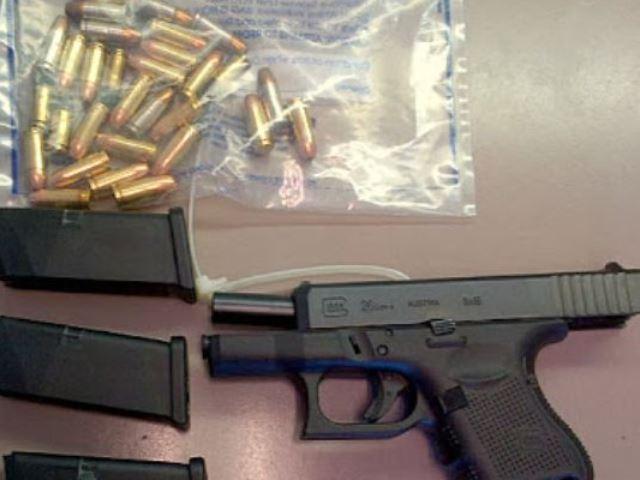 Glock Found at Airport by TSA - File Photo TSA