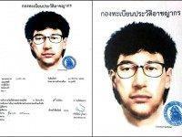 Royal Thai Police via AP