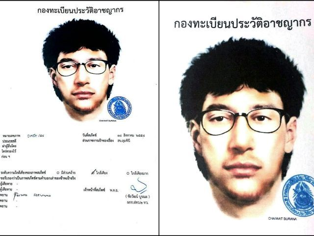 Royal Thai Police via AP