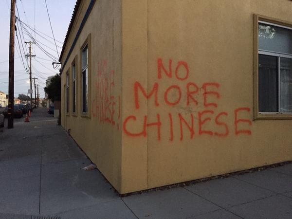 Anti-Chinese graffiti (@panhemonium / Twitter)