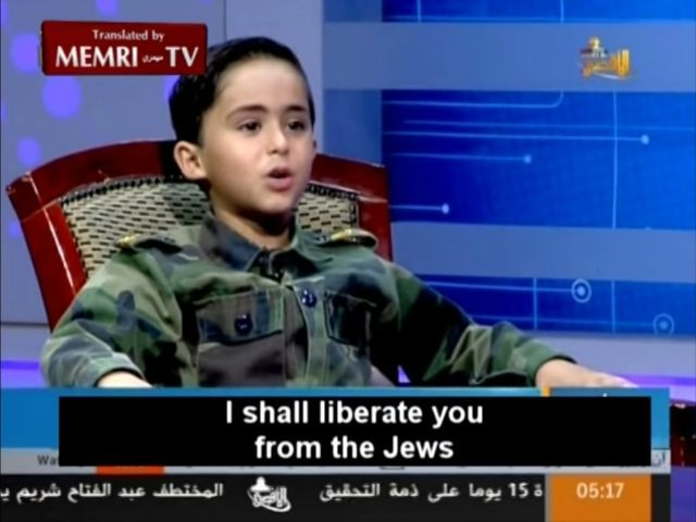 MEMRI-TV/YouTube