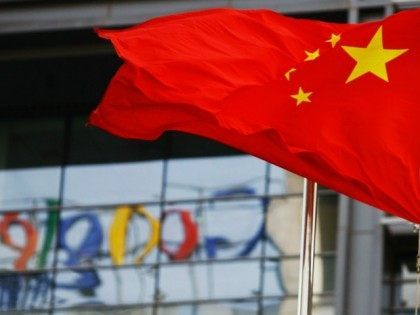 China Demands Global 'Code of Conduct' For the Internet