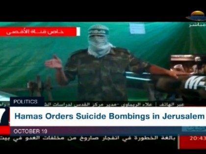 Hamas Orders Suicide Bombings in Jerusalem screenshot