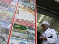 Saudi Arabia currency (Khaled Desouki / AFP / Getty)