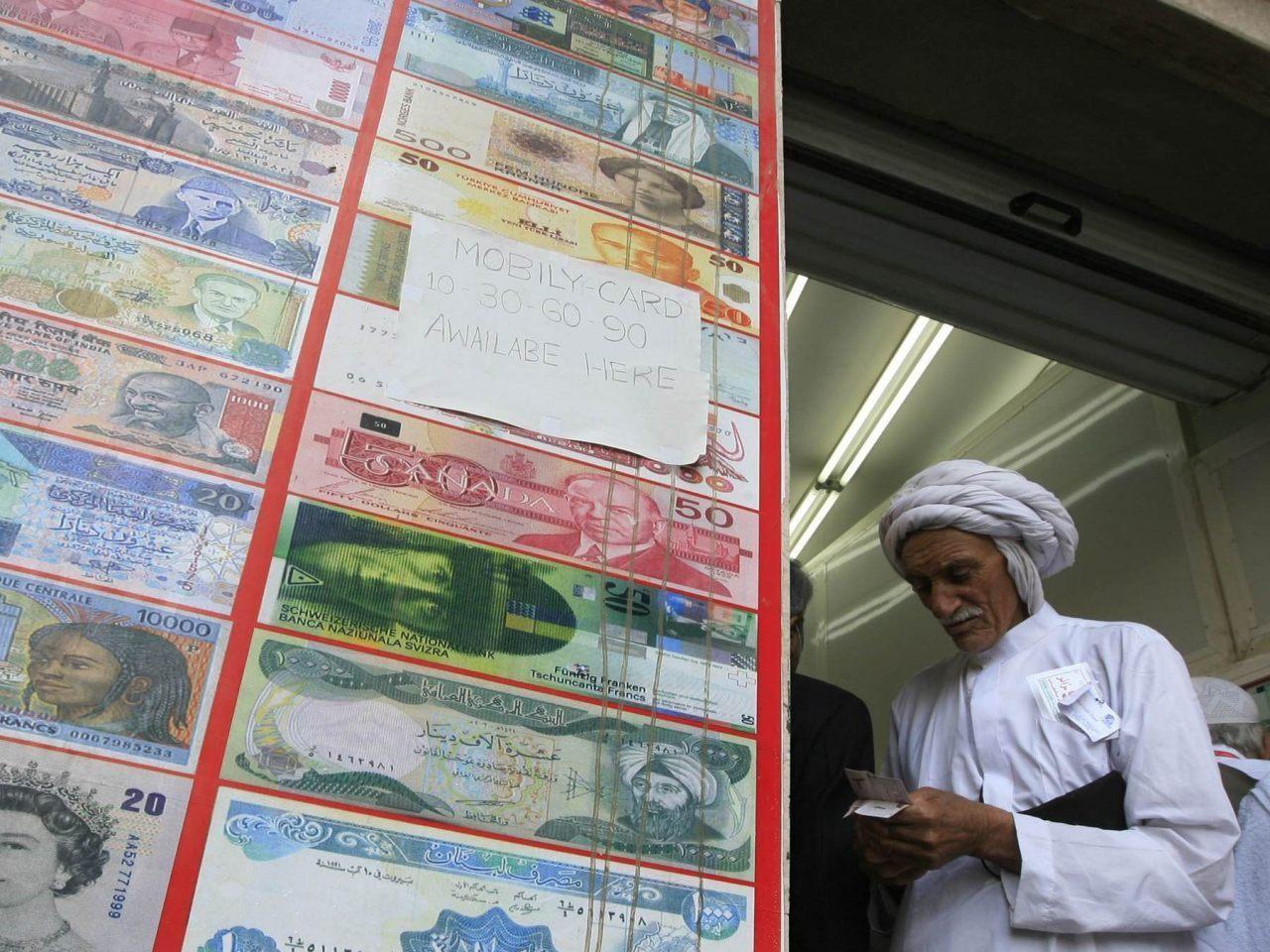 Saudi forex reserves 2020
