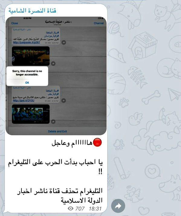ISIS blocked on Telegram app Twitter @charliewinter