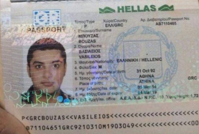 Syrian's Stolen Greek Passport