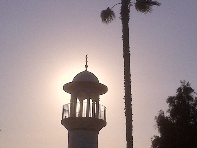 Islamic Center of Claremont (Facebook)