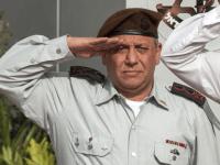 IDF Chief of Staff Gadi Eisenkot